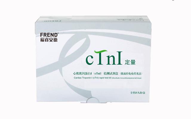 cTnI.jpg