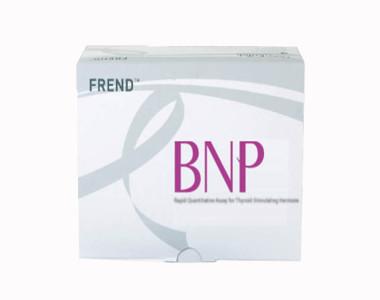 B型腦鈉肽(BNP)檢測試劑盒(微流控熒光免疫法)