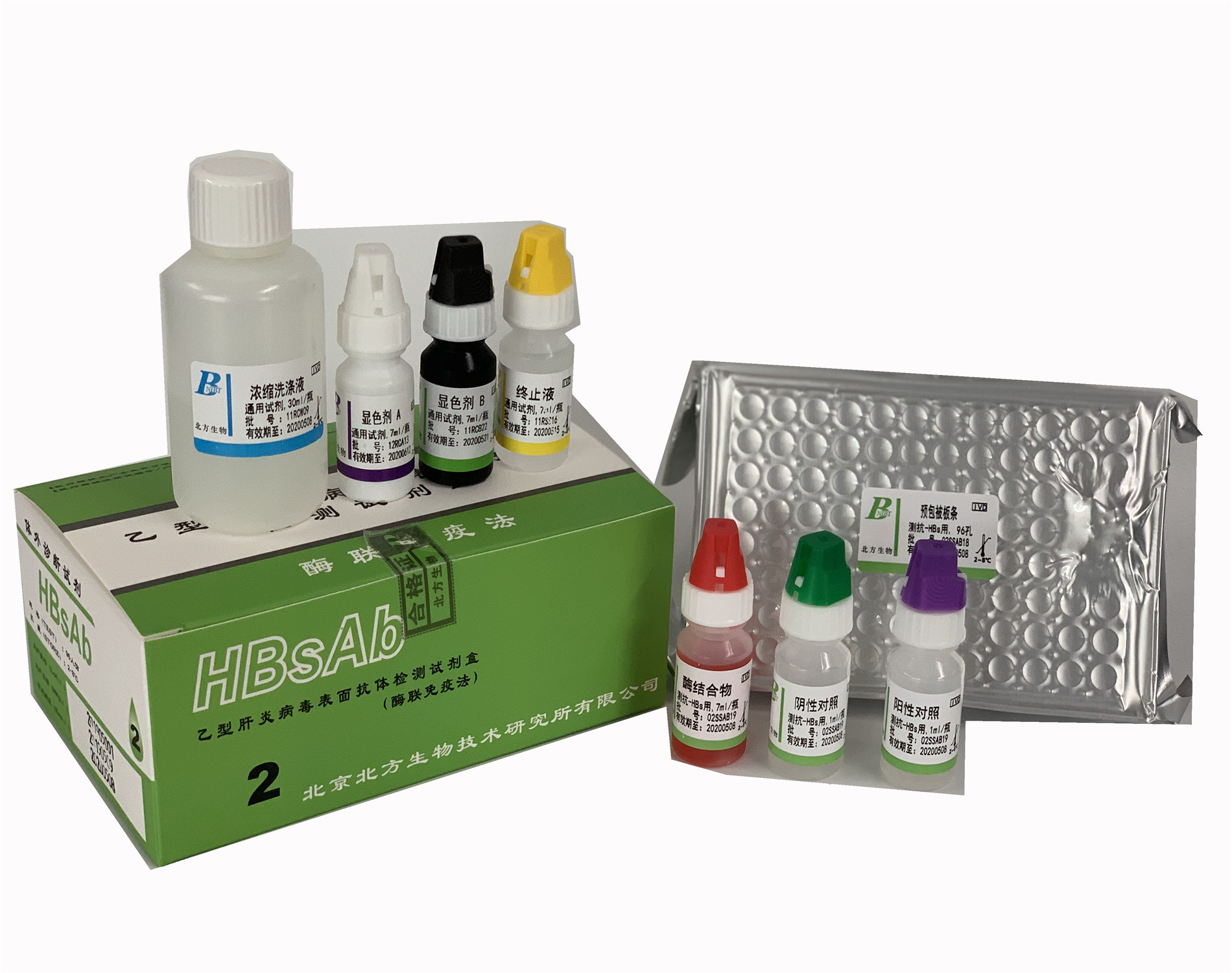 乙型肝炎病毒表面抗體檢測試劑盒(酶聯免疫法)